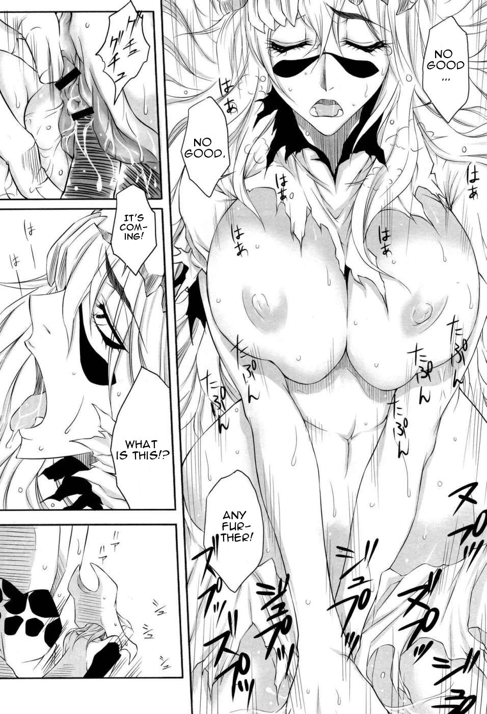bleach comic sex